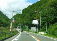 国道48号関山峠9