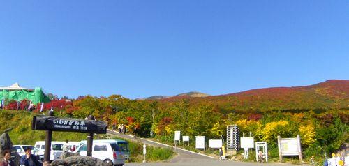 栗駒山2011紅葉7いわかがみ平