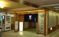 南花巻温泉ホテル志戸平8