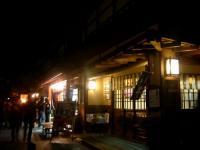 紅葉松島円通寺2