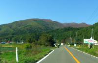 七ヶ宿滑津大滝5国道113号