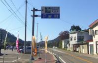 七ヶ宿滑津大滝6