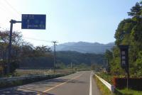 七ヶ宿やまびこ吊橋2