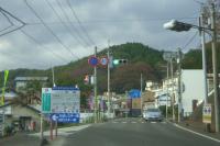 紅葉2011宮城蔵王1遠刈田温泉