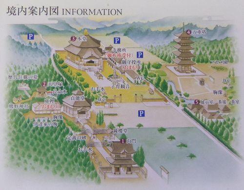 仙台定義山1