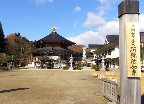 仙台定義山3本堂