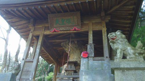 仙台定義山9天皇塚