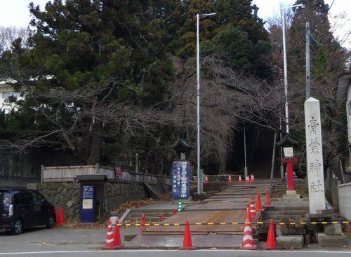 青葉神社2