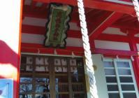 石巻鹿島御児神社4