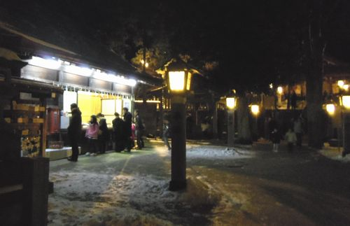 どんと祭2012金蛇水神社4