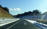 ぐるっ都仙台北部道路1富谷JCT