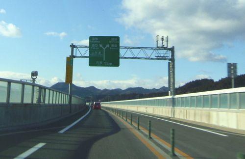 ぐるっ都仙台南部道路12仙台南IC