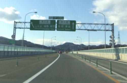 ぐるっ都仙台南部道路13仙台南IC
