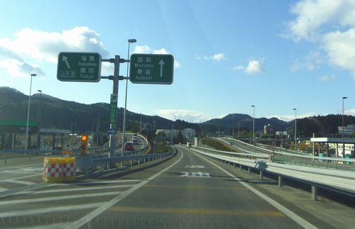 ぐるっ都仙台南部道路14仙台南IC