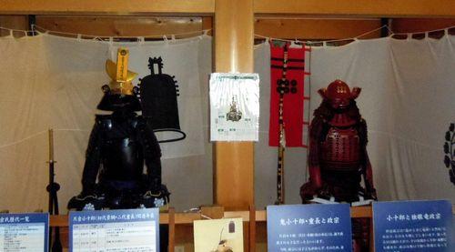 雪の白石城11鎧兜