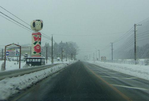 国道47号鳴子温泉へ10