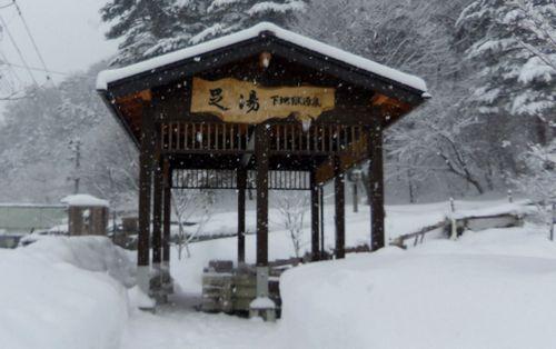 冬の鳴子温泉10豆湯
