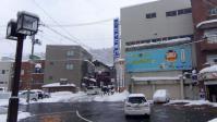 鳴子温泉駅2