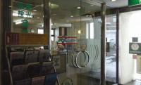 鳴子温泉駅6観光旅館案内所