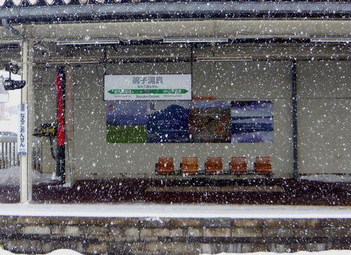 鳴子温泉駅12駅名板