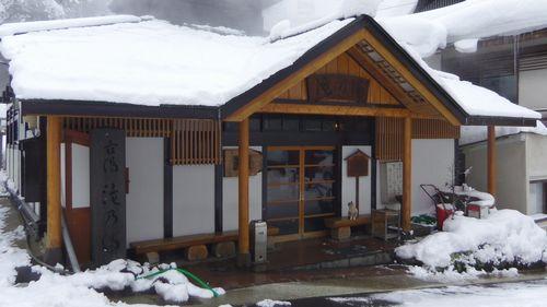 鳴子温泉滝の湯10