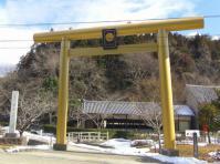 涌谷黄金山神社1