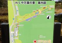 涌谷黄金山神社6