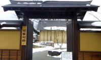 飯坂温泉旧堀切邸つるし雛3