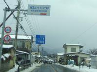 飯坂温泉7