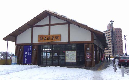 飯坂温泉9