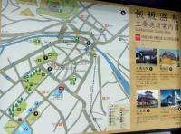 飯坂温泉14