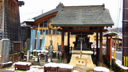 飯坂温泉鯖湖湯5鯖湖神社