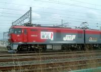 東日本大震災の記録11