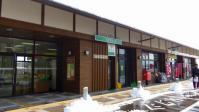 福島交通飯坂温泉駅2