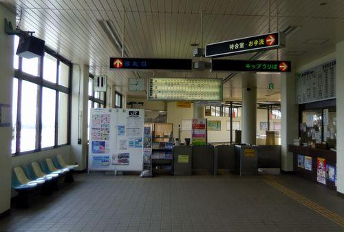 福島交通飯坂温泉駅4