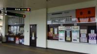 福島交通飯坂温泉駅5