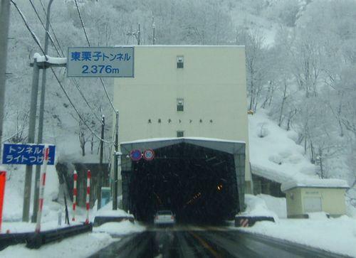 国道13号栗子峠8東栗子トンネル