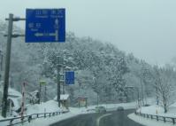 国道13号栗子峠10