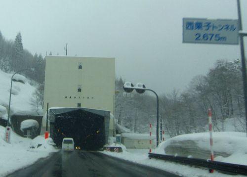 国道13号栗子峠11西栗子トンネル