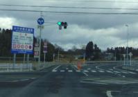 みやぎ県北道路6加倉IC
