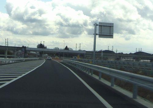みやぎ県北道路7加倉IC