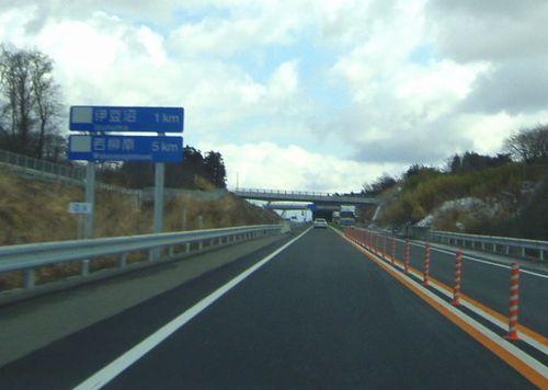 みやぎ県北道路9