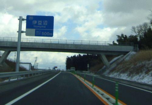 みやぎ県北道路10