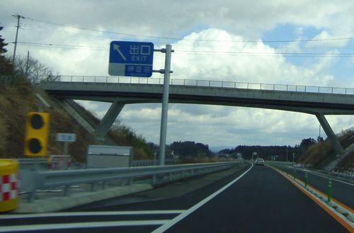 みやぎ県北道路13伊豆沼IC