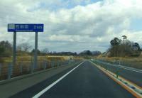 みやぎ県北道路14