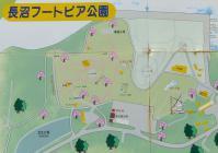 長沼フートピア公園4案内図
