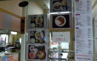長沼フートピア公園11食堂