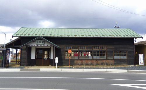 くりでん若柳駅1