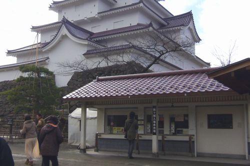 会津若松鶴ヶ城7