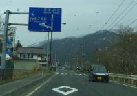 鳴子温泉早稲田桟敷湯2